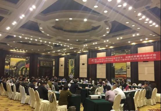 第十届中国商业信息化行业大会明年3月青岛举办