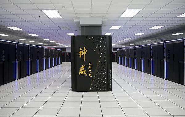 中国超算世界第一 日本拟造最快超级计算机反超