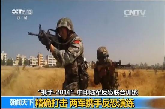 直击中印陆军联合反恐训练:现场爆破声不断