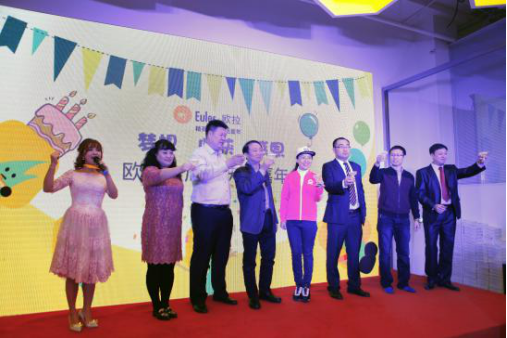 儿童机构欧拉开创儿童教育新思维 激活孩子的童年