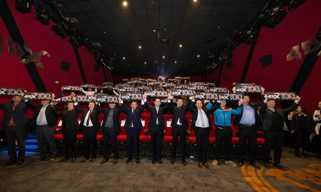 CJ 4DPLEX携手耀莱亮相五棵松,中国第100家影厅隆重开业