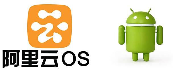 阿里YunOS系统装载量超苹果iOS居第二