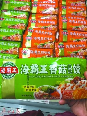 记者调查发现:牛肉丸无牛肉 鸭皮杂油作原料
