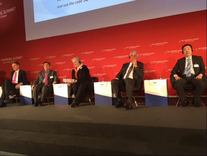 德国汉堡峰会:海尔代表中国向世界推介智能制造