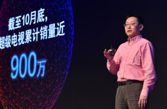 乐视刘弘出席中国上市公司领袖峰会 乐视网荣膺最佳新技术先锋奖 科技 第3张