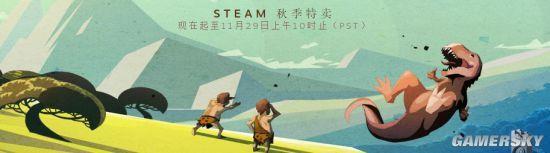 买下Steam秋季特惠全部游戏需要多少钱?