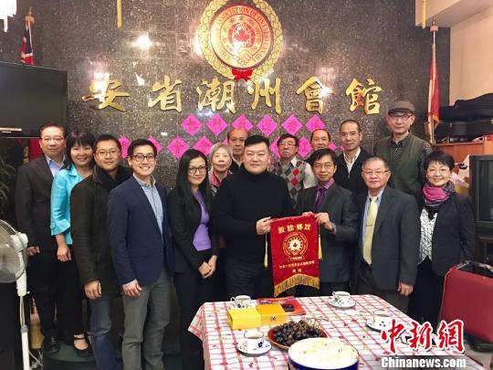 香港潮商会代表团访问加拿大