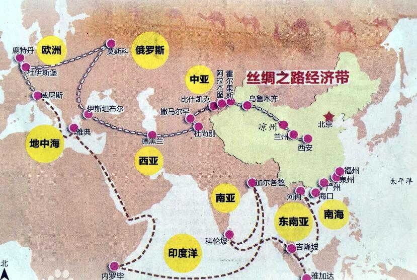 美式全球化体系正在瓦解 中国怎应对