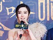 范冰冰倪妮正面PK 谁才是真正的高定女王