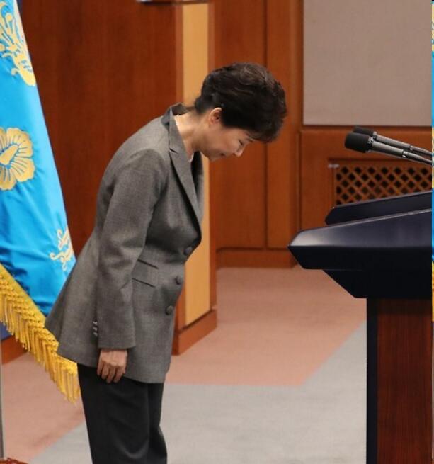 朴槿惠再道歉:将适时辞总统职务 由国会决定去留