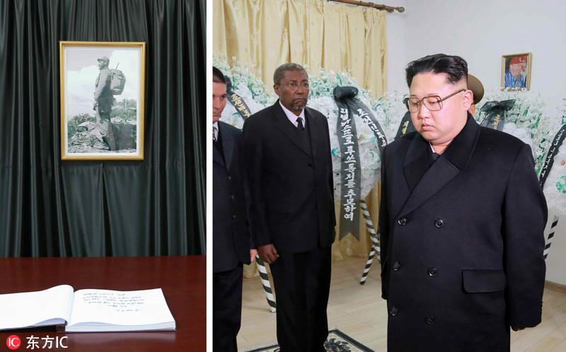 朝鲜最高领导人金正恩赴古巴驻朝使馆 吊唁老卡斯特罗