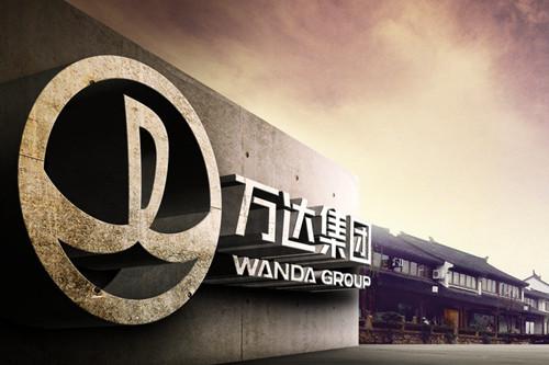 王健林回A新征程:万达商业进入两年对赌时间表