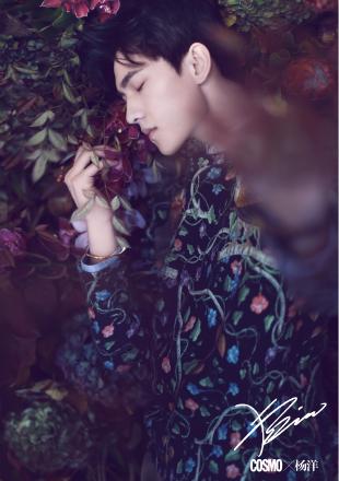 杨洋登时尚杂志封面