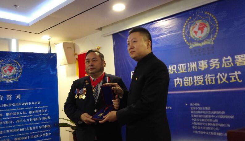 IPA亚洲事务总署中国事务部在京举行授衔仪式