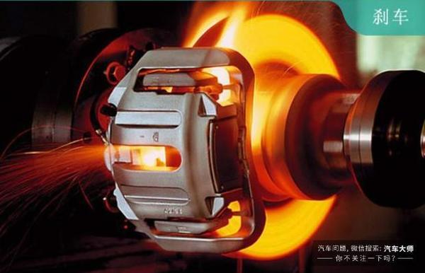 刹车好不好还得看散热!出现热衰减该怎么办?