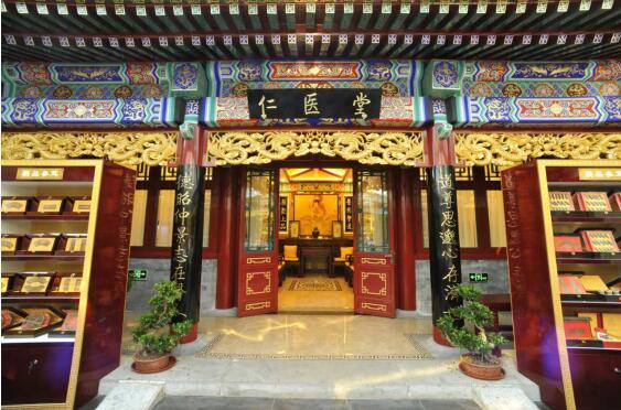 仁医堂总经理朱创出席庆城国医馆揭牌仪式,为老区群众解决看病问题