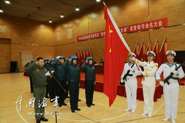 中国舰载战斗机部队添新力量 12名飞行员入列
