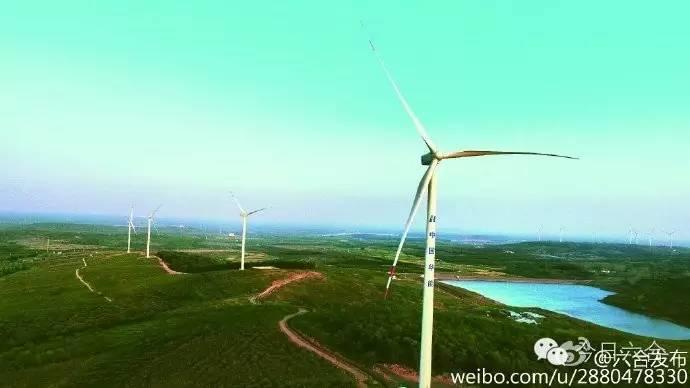 华能六合风力发电项目在竹镇竣工 下月开始并网发电