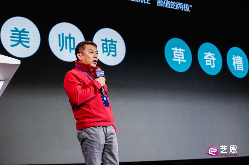 """蓝港影业CEO任兆年:做95后喜欢的影漫游,连接网生代 """"泛泛之交"""""""