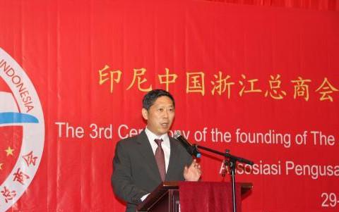 印尼中国浙江总商会愿为中印尼经贸兴旺助力