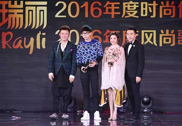 """""""2016瑞丽粉丝节""""盛放北京"""