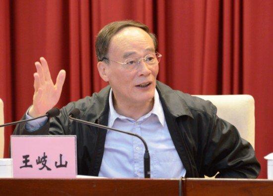 媒体揭王岐山讲话:有党员说如果补交党费就要退党