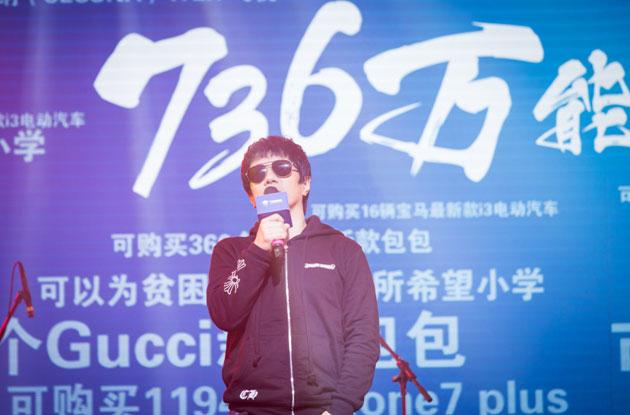 T榜季度盛典嗨翻成都郑钧为莫西子诗发现金大奖