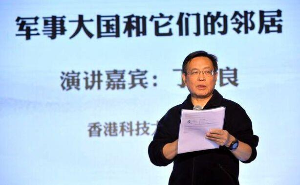 腾讯思享会:中国如何与世界相处?