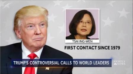 """社评:蔡英文特朗普通电话与""""一个中国"""""""