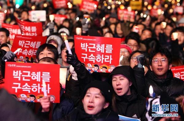 韩国民众再次举行集会要求朴槿惠下台