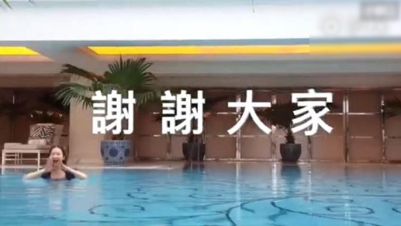 林志玲泳池美腿画字符 感谢粉丝破1500万