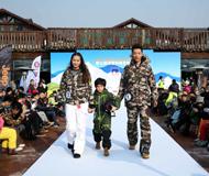 跨界时尚雪地秀 启幕今冬滑雪季