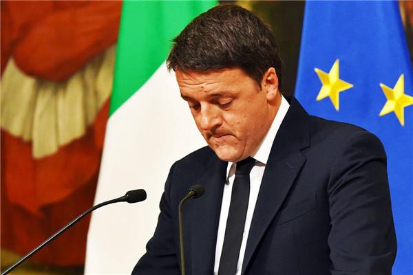 意大利修宪公投失败!伦齐提辞职 重演英国一幕