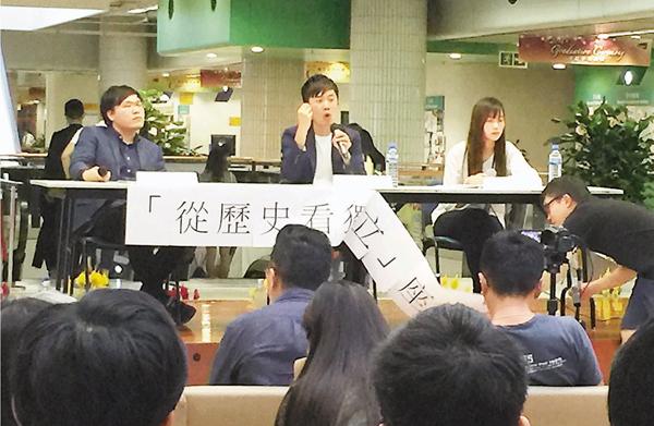 """港媒:""""港独""""入高校办政治讲座 大学校园沦为""""无掩鸡笼"""""""