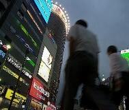 日本第三季度企业投资降1.3%