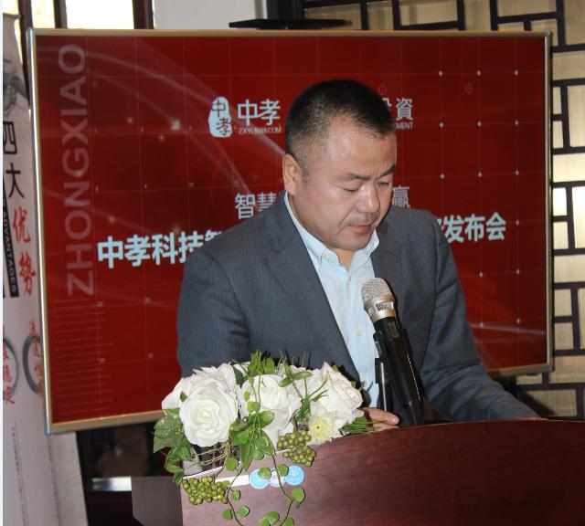 中孝科技CEO马长山:未来最有发展前景的一定是社区医疗