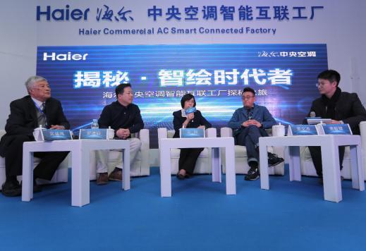 窦文涛、罗清启:海尔中央空调互联工厂成自媒体