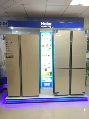 印度《德干纪事报》:海尔冰箱新品有助节省50%能耗