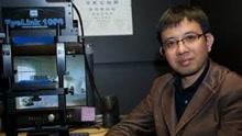 华裔心理学教授被学生刺杀身亡