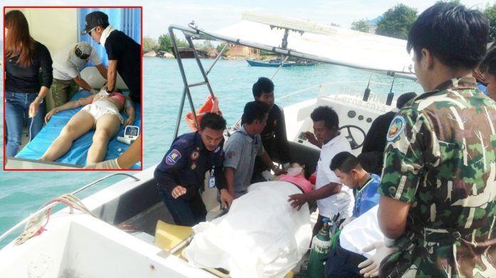 泰媒:2名中国女游客接连溺亡泰国沙美岛 事发水域仅1米  出鬼了 - yuhongbo555888 - yuhongbo555888的博客