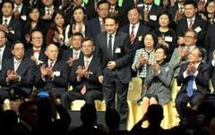 香港中华总商会第50届会董就职 谭天星出席(组图)