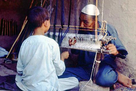 摄影师旧照展40年前阿富汗的宁静生活