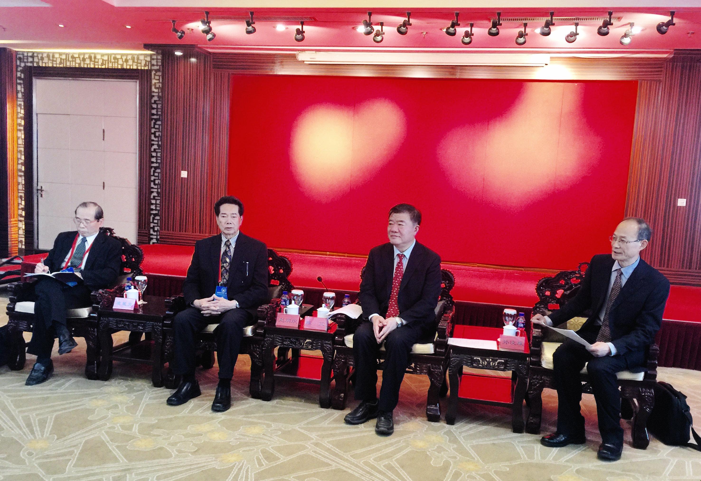 """海外反""""独""""促统中青年代表交流活动在京举行"""