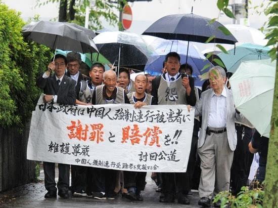 中国二战劳工及遗属起诉日本鹿岛公司 要求赔偿百万