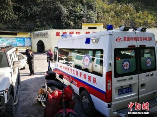 湖北巴东煤矿事故3人遇难8人被困 安监总局派工作组