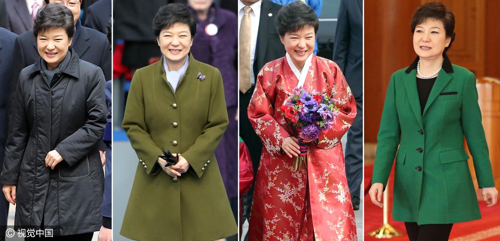 上任后购衣费用超7亿韩元 盘点朴槿惠的穿衣经