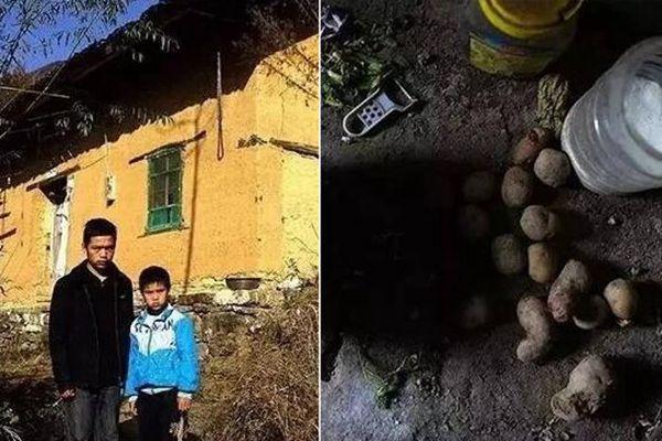 父母去世 孤儿兄弟家里只剩15个土豆