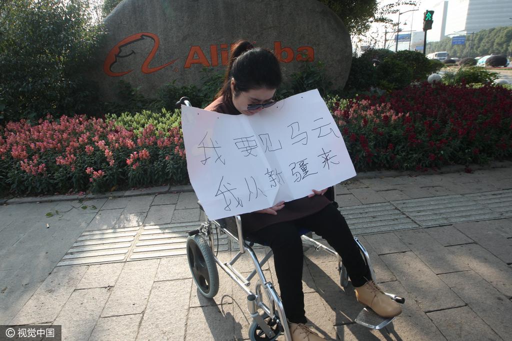残疾女孩不远8000里来杭州 寒风中举牌要见马云
