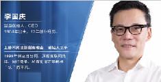 艾问李国庆:当当是如何和市场投资人博弈的?