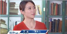 艾问李国庆:我是一个越挫越勇的创业者